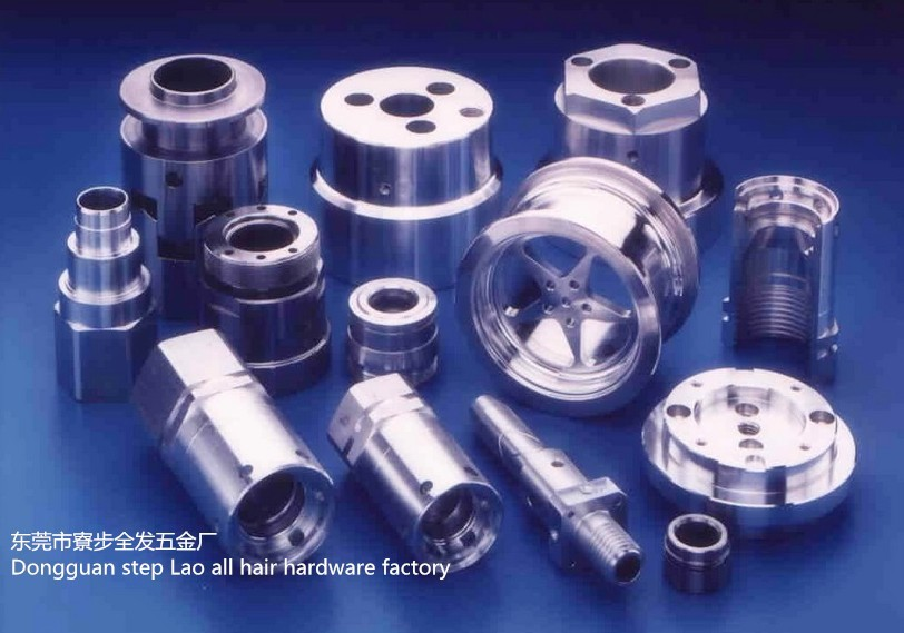 Custom Precision Cnc Machined Aluminum Parts Cnc Milling/turning Metal Parts, High Quality , Can Small Orders, Providing Samples