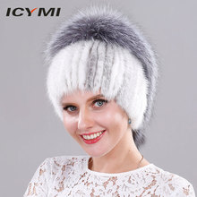цена на Mink Hat Female Winter with Luxury Silver Fox Fur Pompom Tops 100% Real Mink Fur Hats for Women Knitted Beanies Caps 2017