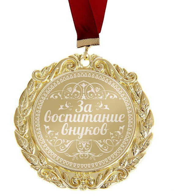 Unqie gift packaging russian letters praise gift medal.decorative ...