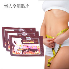 308358134bb03 100pcs Shapers Patches Body Wraps Weight Loss Products Fat Burning Parches  Slimming