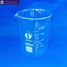고품질 실험실 유리 비커 2000 ml
