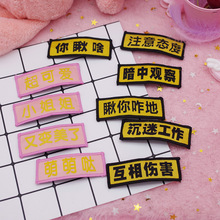 Simple Creative Cute Chinese Text Funny Hairpins BB Clip for Women Girl Barrettes Hair Accessories 7cm