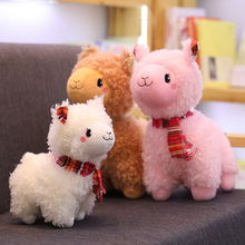 23 cm Small Cute Sheep Plush Toy Animals Alpaca Dolls White/Pink/Brown Soft Cotton Baby Brinquedos for Children Gift