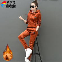 2018 Gold velvet women's  2 piece sets female 4 colors M-4XL sportswear autumn and winter plus velvet thickening to keep warm