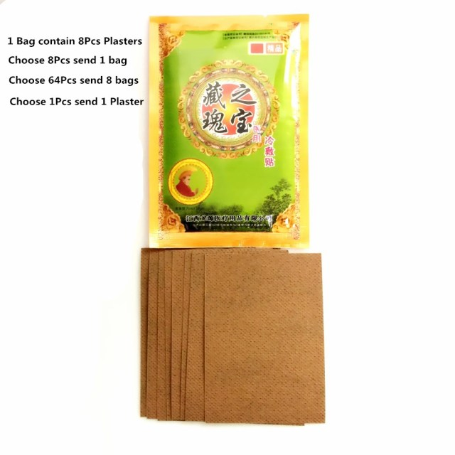MIYUELENI Backache Pain Relief Patch Body Joint Relieving Chinese Herbal Toad Activating blood and removing stasis Essential oil Essential Oil