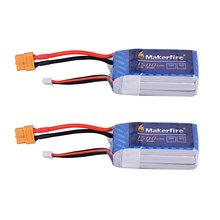 Makerfire 2pcs 3S RC Lipo Battery 1500mAh 11.1V 35C for FPV Racing Drone like QAV210 QAV250 etc