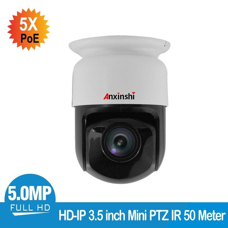 Видеонаблюдения H.265 POE 1080 P IP Камера мини Скорость купол Камера 5MP 5X зум 2MP IR60M день ночь ONVIF P2P мобильный вид Audi