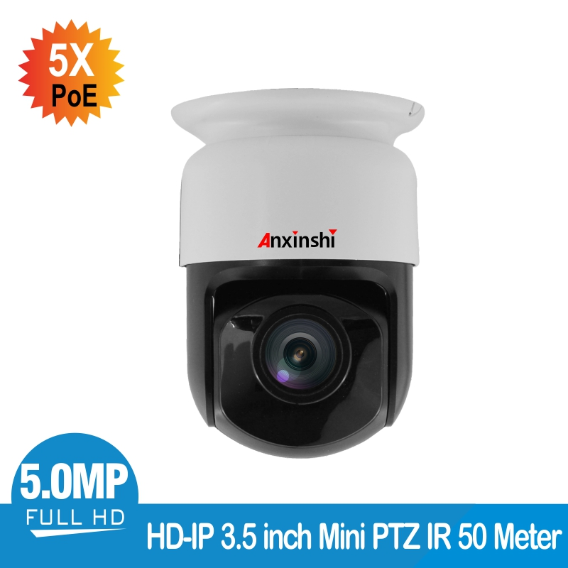 CCTV Security H.265 POE 1080P IP Camera mini Speed Dome PTZ Camera 5MP 5X Zoom 2MP IR60M Day Night ONVIF P2P Mobile View Audi цены