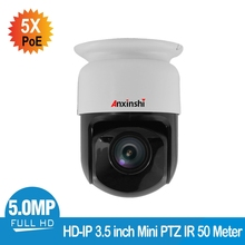 CCTV Security H.265 POE 1080P IP Camera mini Speed Dome PTZ Camera 5MP 5X Zoom 2MP IR60M Day Night ONVIF P2P Mobile View Audi printio джанго django