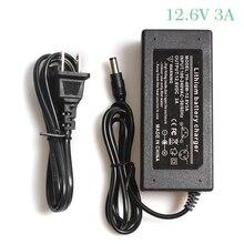 Зарядное устройство 12,6 в, 3 А, 12,6 в, зарядное устройство для литиевых батарей, 3 серии, зарядное устройство для литий ионных батарей 12 В + кабель питания переменного тока