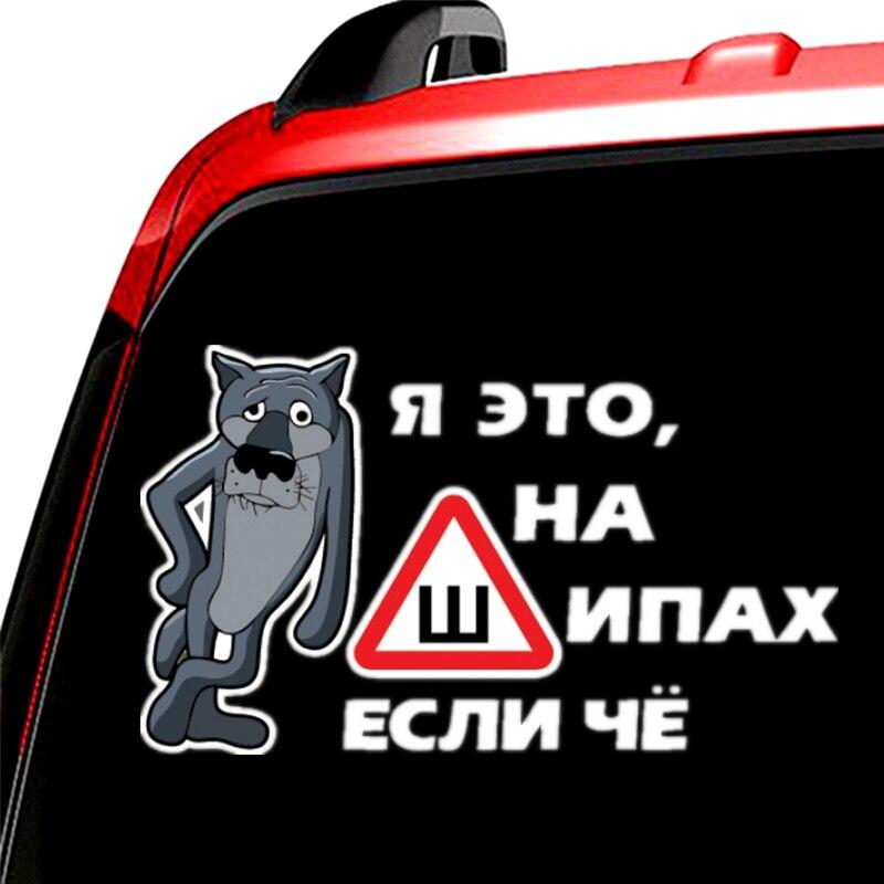 tres-ratels-tz-889-14-238-cm-10-17-cm-1-4-pecas-do-carro-reflexivo-etiqueta-eu-sou-em-espinhos-se-alguma-coisa-do-carro-auto-adesivos-removiveis