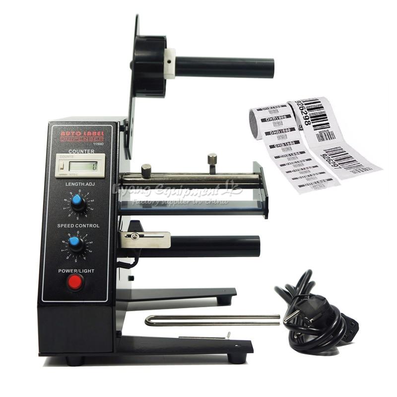Automatic Label Dispenser Machine AL-1150D Device Sticker 220V 50HZ x 100 automatic labeler dispenser label stripping machines labeler dispenser 250mm max dia