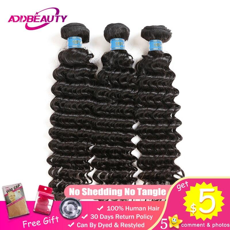 AddBeauty Deep Wave Peruvian Virgin Human Hair Bundles 1 3 4 PCS Natural Color For Black Women Salon Unprocessed Double Weft