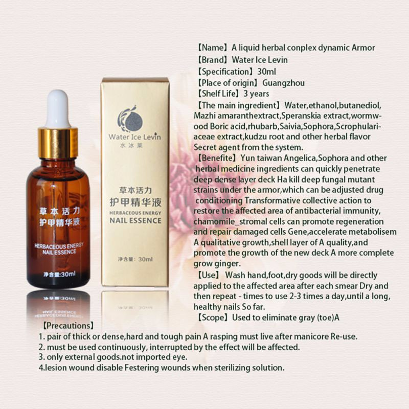 30ml New Health Skin Care Herbal Nail Repair Treatment Essential Oil  Onychomycosis Remover Serum Beauty Disinfect 6