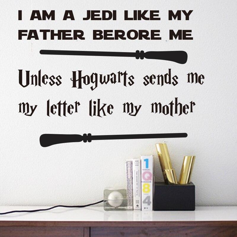 Гарри Поттер Звездные войны я джедай, как мой отец до меня пока Хогвартс посылает мне мое письмо как моя мама стикер этикета