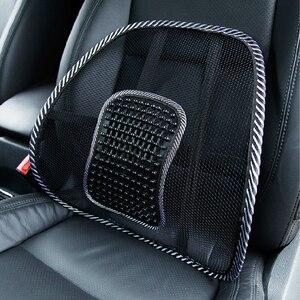 2Pcs Massage Car Cushion Seat