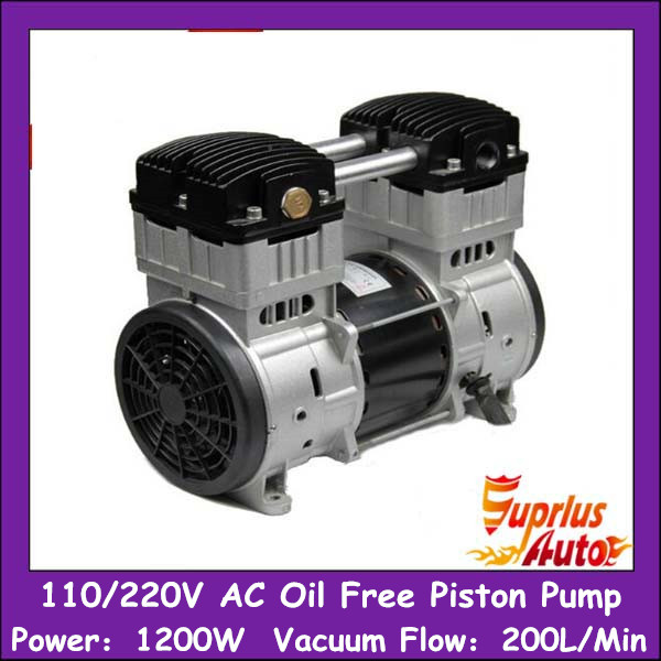 HYW-1200 AC 110/220V 1200W Power Oil-free Piston Compressor Pump With 200L/Min Vacuum Flow manka care 110v 220v ac 50l min 165w small electric piston vacuum pump silent pumps oil less oil free compressing pump