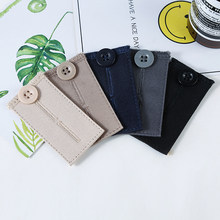 Elastic Waist Extender Strong Adjustable Pants Button Easy Fit Extender Clothing Pants For Pregnant(China)