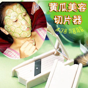 Min. Order is $10 ( Can Mix order ) ! A405 cucumber beauty slicer chipper cucumber facial mask slicer slice tools