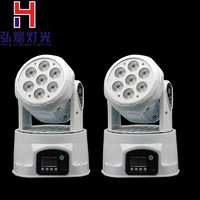 LED Moving Head Mini 105W DMX512 RGBW Quad With Advanced 14CH Channels LED Effect Stage Light