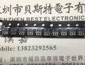 O envio gratuito de 10 pçs/lote TD6817 TSOT23-5 1.5 MHz Synchronous Regulador Buck 2A original novo