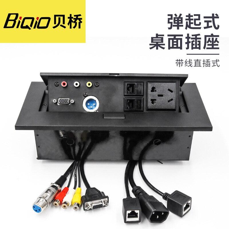K509 multi-function bouncing desktop socket microphone countertop socket free soldering line desk information box