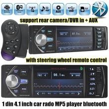 """Nuevo 4.1 """"pulgadas de radio de la cámara trasera de Soporte USB TF AUX IN radio con control remoto en el volante de 1 din car audio estéreo MP5"""