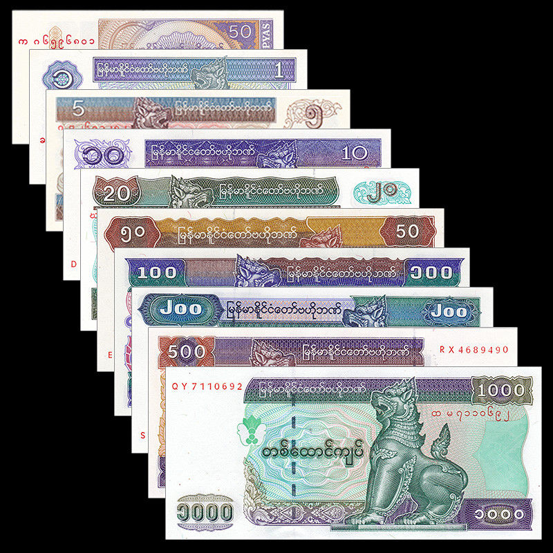 Myanmar Set 10 PCS, 50 Pyas + 1 5 10 20 50 100 200 500 1000 Kyats, UNC, Collection, Asian, Genuine Original