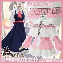 Kobayashi-san Chi no Maid dragón Kanna Tohru uniformes Cosplay traje envío  gratis + vestido 5dcec4cb5736