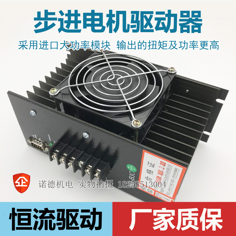 Air Conditioner Parts Home Appliance Parts Devoted Tong Wei Hb-b3hl Hd-b3c Grounda Making Machine Three-phase Hybrid Stepping Motor Driver Hb-b3ce