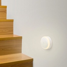 Xiaomi Motion Sensor Light