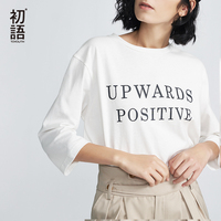 Toyouth Women T Shirts Loose O Neck T Shirts For Women With Letters Printing Spring Summer