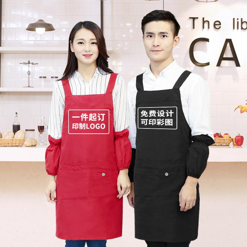 Fashion Cute Pet Shop Work Clothes Printed Logo Men Women Kitchen