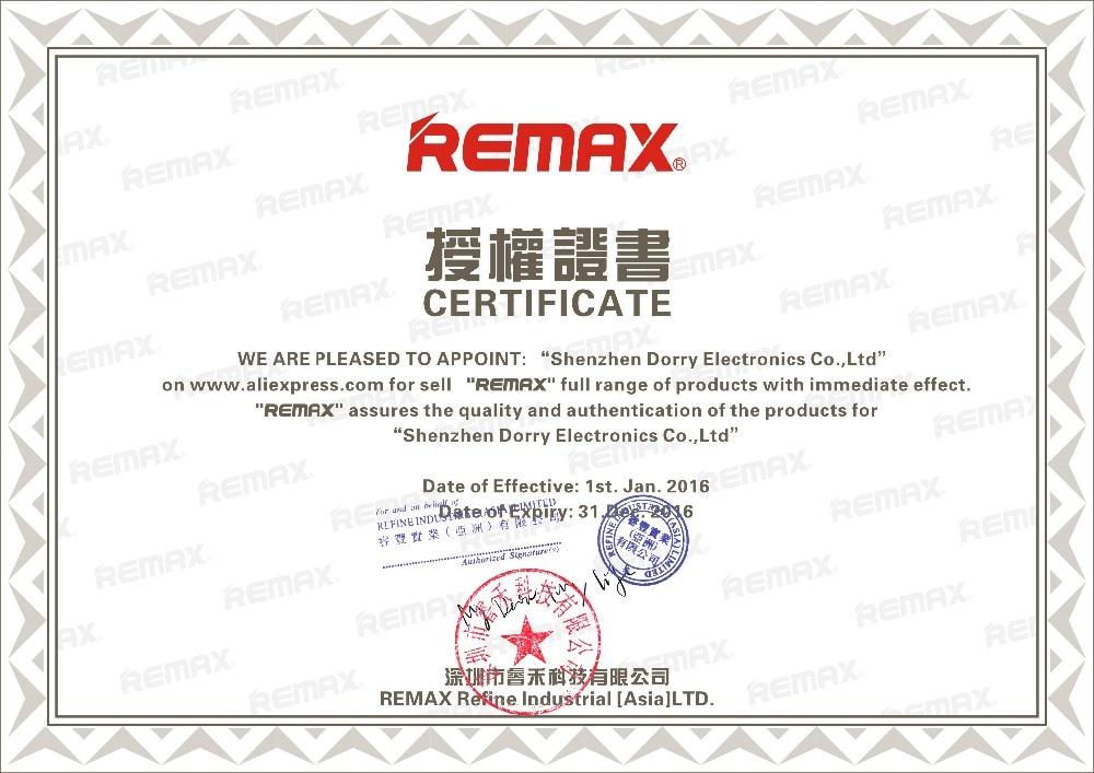 Shenzhen Dorry Electronics Co
