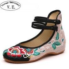 d999a10f Mujer viejo Pekín Zapatos talón plano chino con flor Bordado lona suaves  cómodos Zapatos tamaño 34