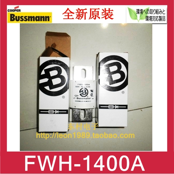 [SA]US Cooper Bussmann fuse ceramic tube FWH-1400A 1400A 500V fuse 500v 120ka 660v 50ka low voltage blade contact ceramic fuse link nt2 400a