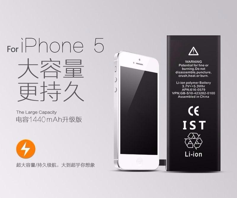 Aku – iPhone 5 5G