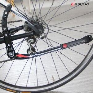 Легкосплавный велосипед Easydo, подставка для горного велосипеда, стойка для парковки, подставка для горного велосипеда, боковая подставка, регулируемая подставка для ног