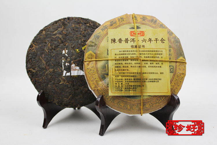 2001 year yunnan 400g ripe pu er tea puer pu erh tea shu puer the Chinese