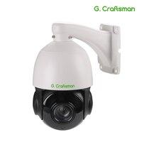 5.0MP POE 30X PTZ Dome IP Camera Outdoor HI3516D+AR0521 5.35 96.3mm Optical Zoom IR 60M CCTV Security Waterproof G.Craftsman