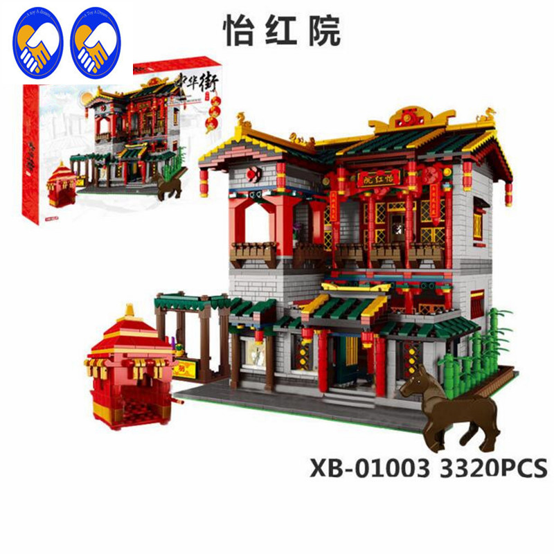 A Toy A Dream 01003 3320Pcs Creative MOC Series The Yi-hong courtyard Set Children Educational Building Blocks Bricks Toys Model 20mm stainless steel watch band for samsung gear s2 classic r732