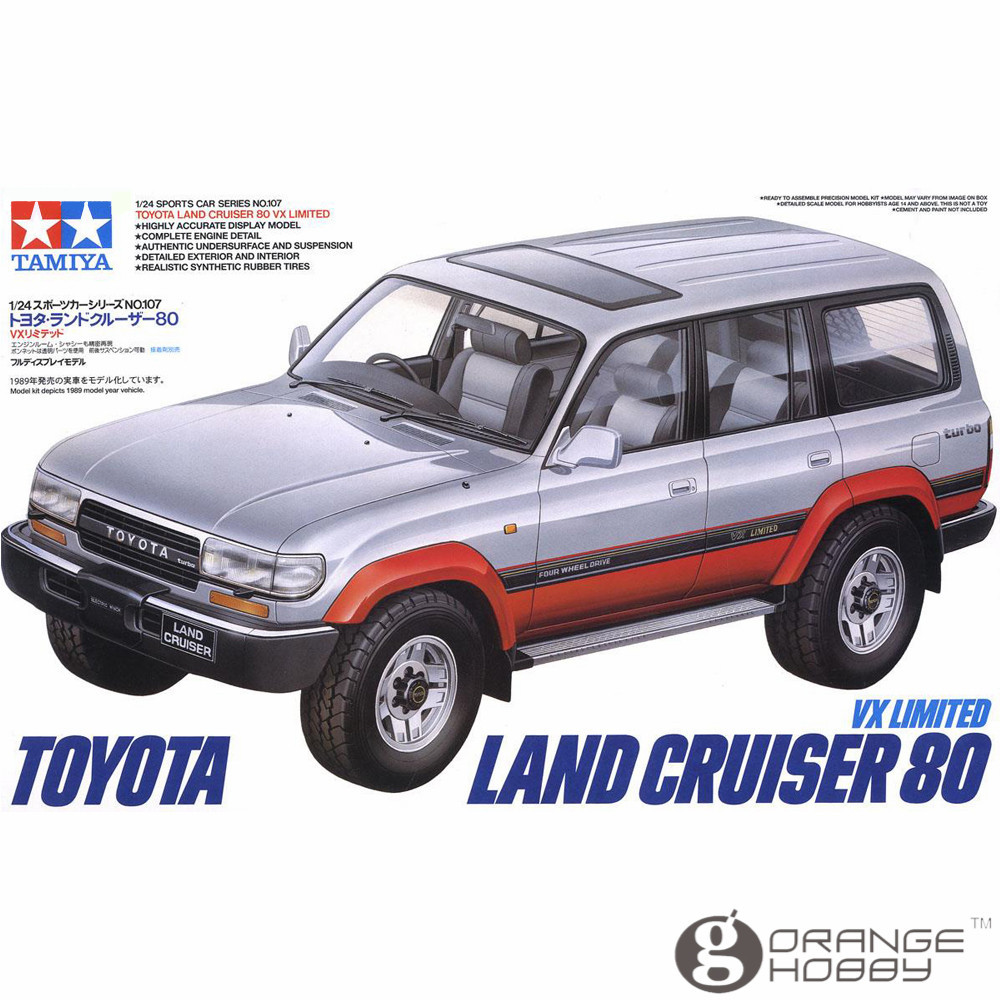 OHS Tamiya 24107 1/24 Land Cruiser 80 VX Limited Scale Assembly Car Model Building Kits G