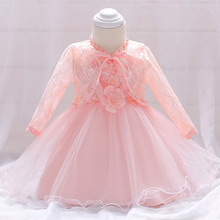 White Flower Dress Toddler Birthday Party Princess Lace Long Sleeve Shawl Wedding Girl Clothes