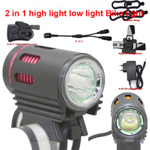 2 in 1 high light low light Bicycle Bike light XML-L2 LED Front Bicycle Lamp high beam+low beam Bicycle Bike Light HeadLight