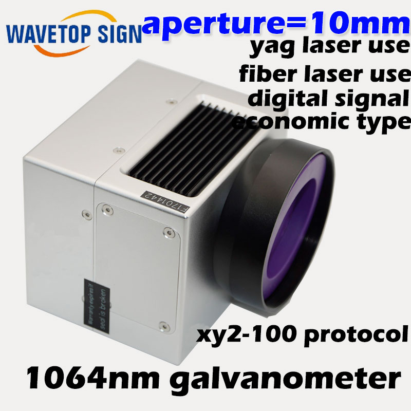 1064nm laser Digital scanning galvanometer  scanbox  aperture 10mm Economic type  fiber /yag laser mark machine use. economic al case of 1064nm fiber laser machine parts for laser machine beam combiner mirror mount light path system