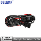Oslamp Car LED Light Bar Wire 2.5M 12v 24v 40A Wiring Harness Relay Loom Cable Kit Fuse for Auto Driving Offroad Led Work Lamp