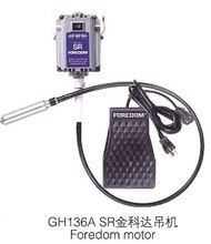 220V Flex Shaft Grinder Variable Speed Electric Flexible Rotary With Foot Pedal FOREDOM SR