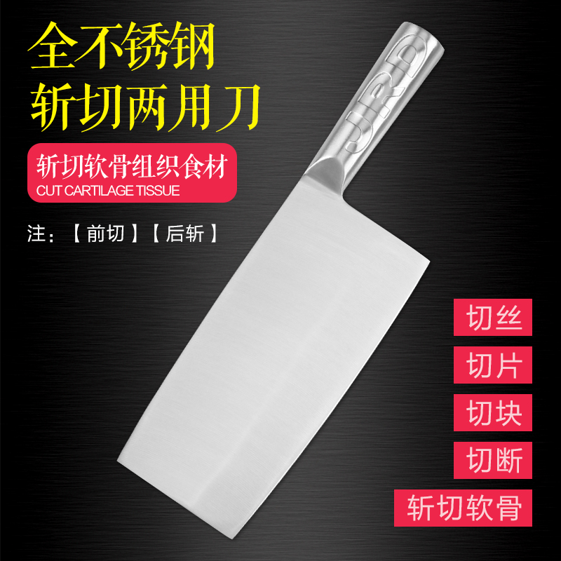 4Cr13 Stainless Steel handle kitchen knife Chef Meat Chopper Knife and Meat Cleaver Knife
