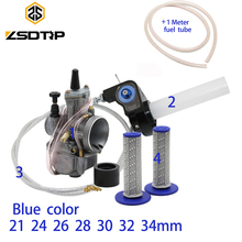 ZSDTRP 28 30 32 34MM PWK Tuning Power Accelerating Pump Carburetor+Visiable Twister+Cable+hand grips case for KOSO KEIHIN