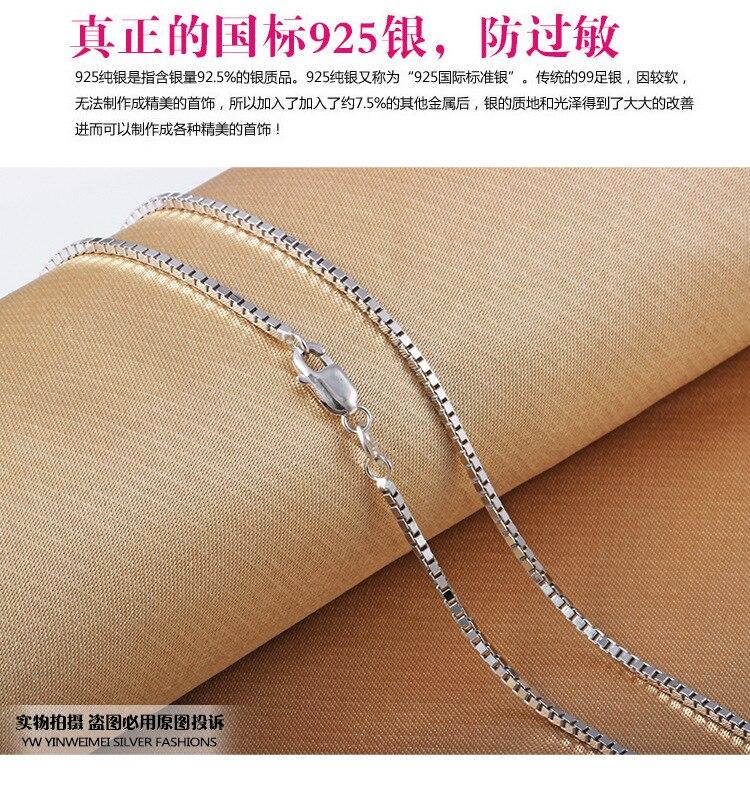 YWM 925 ստերլինգ արծաթե տուփի ցանցի - Նուրբ զարդեր - Լուսանկար 5